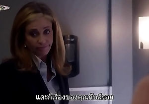 GhostedSS01EP14