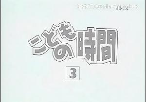A74 动漫 中文字幕 午休的 第1部分
